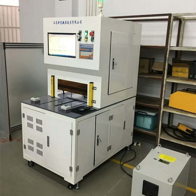 Auto view laser marking system